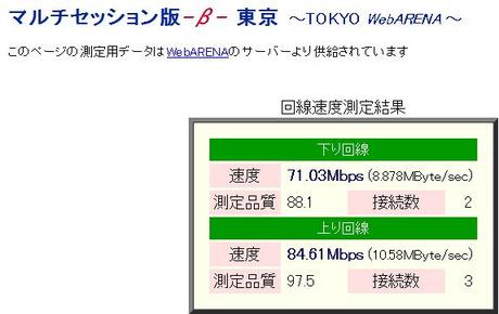 Sokudo4_2