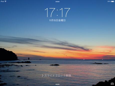 Ios7_1