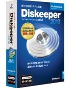 02diskeeper_pkg02_3