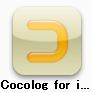 Cocolog
