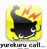 Yurekuru