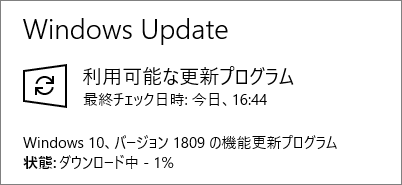 20181003_164830