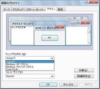 Image045_2