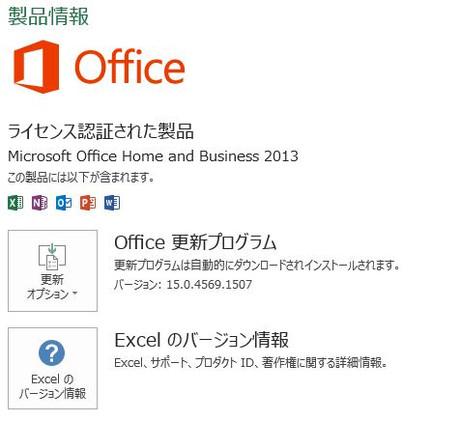 Officesp1