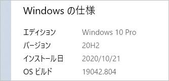 0210002