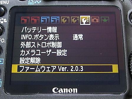 Dpp_1085