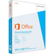 Office2013hb