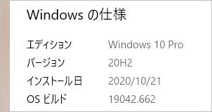 2020120103