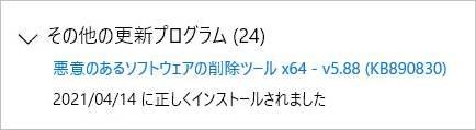 Ss20210414002