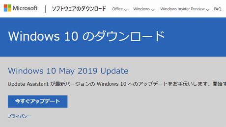 Windows-dl